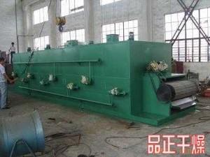 带式干燥机出口到南美洲