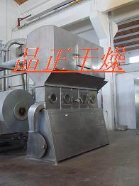 过硫酸纳专用卧式沸腾床干燥机