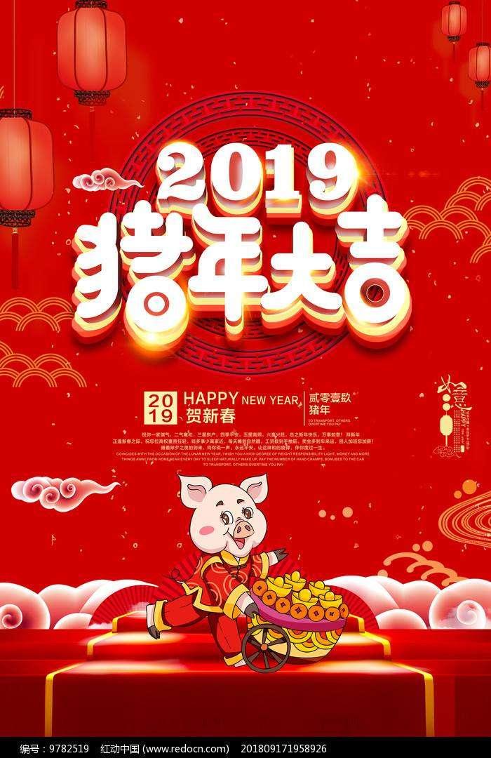 2019开门大吉!!!