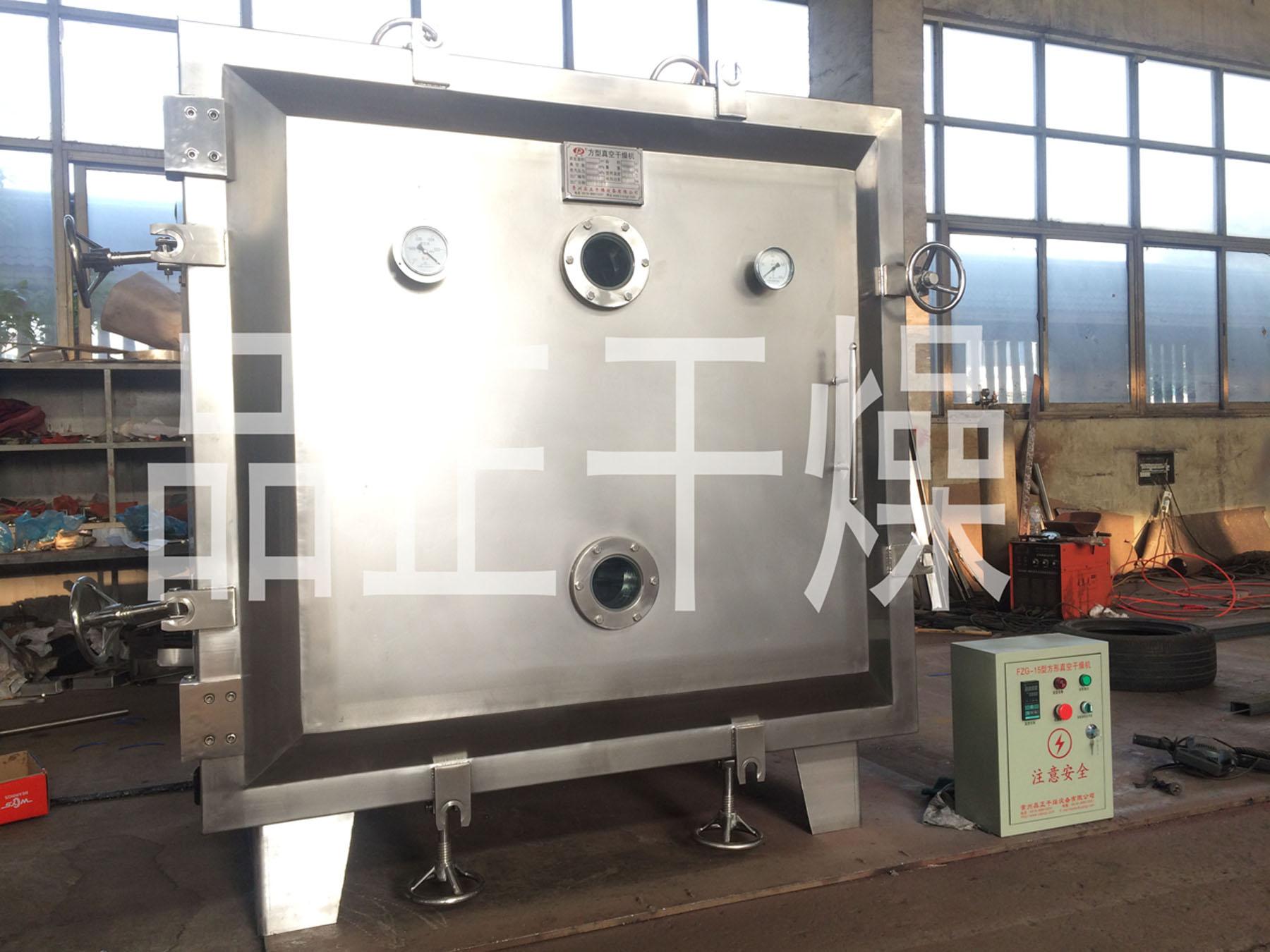 常州品正电加热真空干燥箱是食品添加剂美拉德反应后的产品真空干燥机首选